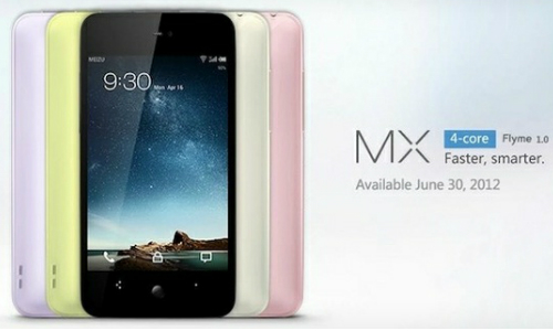 Meizu MX 4 Core Andorid ICS phone launches an June 30th