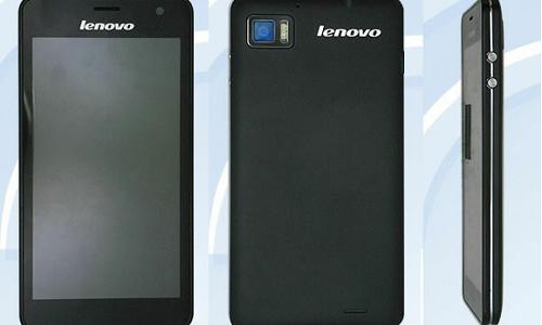 Lenovo LePhone K860 | Android ICS | Smartphones