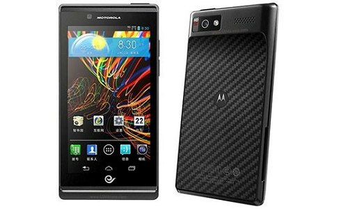 Motorola Razr V XT889: A new Android ICS phone