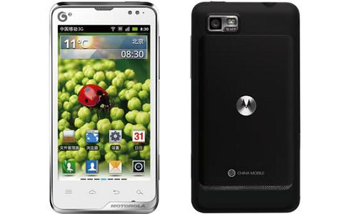 Motorola Motoluxe MT680 smartphone preview