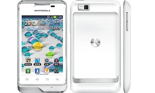 Motorola Motoluxe XT389 Android phone preview