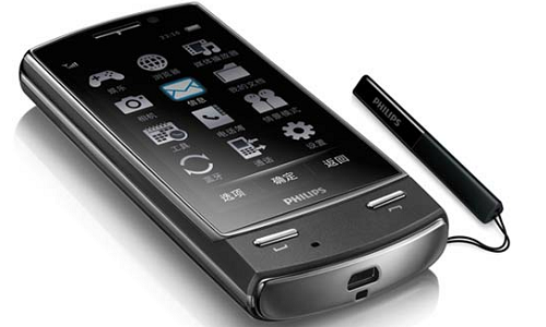 Philips launches 5 dual SIM phones below Rs 5,000