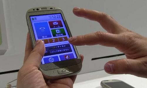 Fujitsu RakuRaku F12D: An Android smartphone for elders