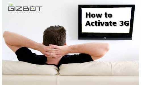 How to activate 3G through SMS?