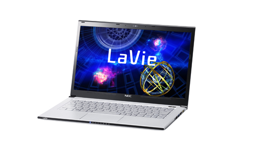 NEC Lavie Z world's lightest Ultrabook
