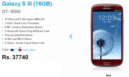 Samsung Galaxy S3: Red Color variant coming to India Soon