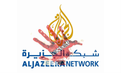 Al Jazeera Mobile News Service Hacked