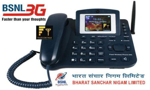 BSNL Video Call Facility Coming to Replace PCOs