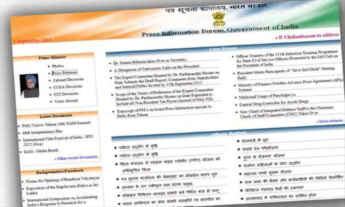 Press Information Bureau Unveils Mobile Version of Website for Information on the Move
