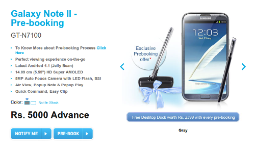 Samsung Galaxy Note 2 Up For Pre-Order at Rs 5,000: Will You Buy It?