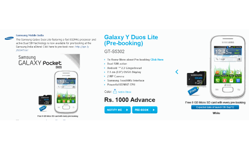 Samsung Galaxy Y Duos Lite to land in India on September 5: Pre Order Started @Rs 1,000