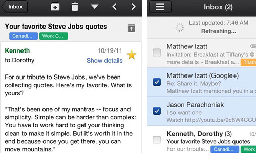 Gmail iOS app updated to support iPhone 5 Large Retina Display Screen