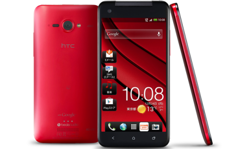 HTC J Butterfly: 5-inch 1080p Smartphone Launched with LCD 3D Display