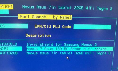 Samsung Nexus 2, Google Nexus 7 32GB show up in Carphone Warehouse Listings