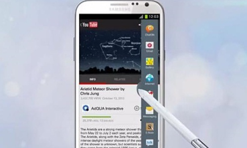 Android 4.1.1 Jelly Bean Firmware Update: Samsung Galaxy Note 2 Gets Multi-View Functionality