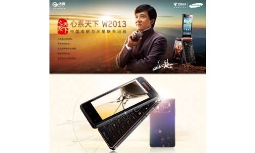 Samsung SCH-W2013: Jackie Chan's Dual Display Flip Phone Launched with Quad Core Processor is Super Expensive [PICTURES]