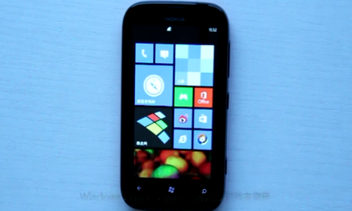 Windows Phone 7.8 Release Update: Nokia Lumia 510 Running on Upcoming OS Video Leaks Online