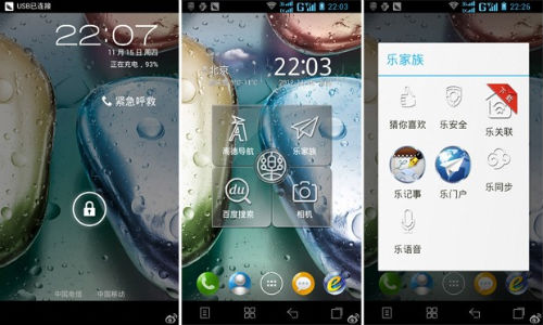 Lenovo 5 Inch 1080p Dual SIM Mysterious Handset Spotted Online: Coming to Steal the Thunder of Samsung Galaxy Note 2