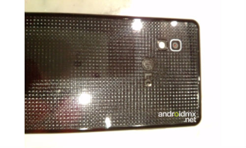 LG Optimus G Spotted Again: Everything We Know So Far [Rumor Round-up]
