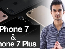 All You Need to Know About iPhone 7 & iPhone 7 Plus