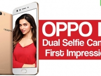 Oppo F3 First Impressions