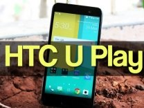 Htc U Play Unboxing & First Impressions