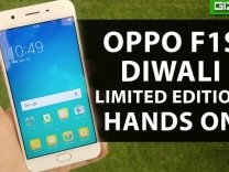Oppo F1s Diwali Edition Hands On