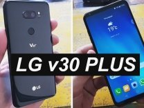 LG V30+ Unboxing and First Impressions