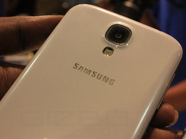 Samsung Galaxy S4 Launch Event Photos