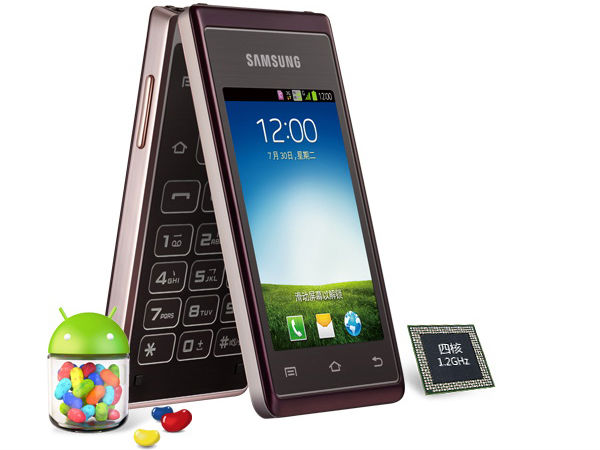Samsung W789 Photos