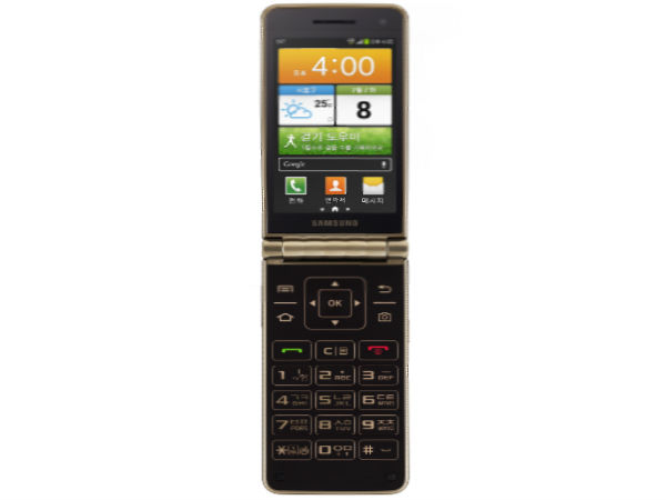 Samsung SHV-E400S Galaxy Golden Photos