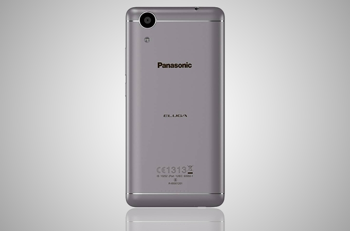 Panasonic Eluga Ray Photos