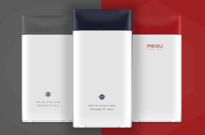 Meizu M20 Power Bank Photos