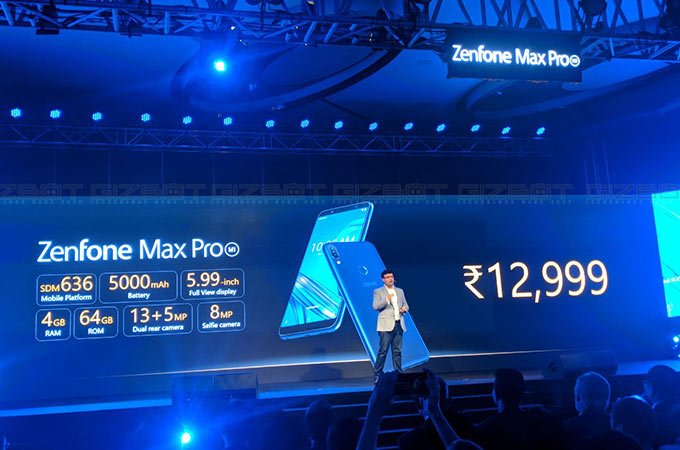 ASUS Zenfone Max Pro M1 Event Images [HD]: Photo Gallery of