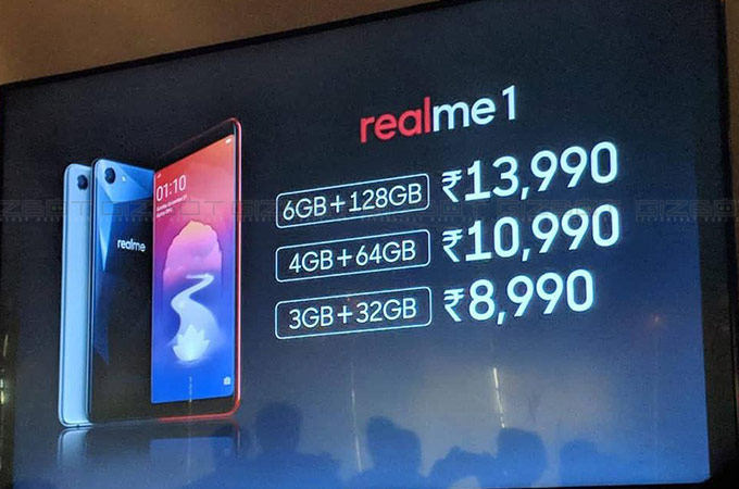 Realme 1 Event Photos