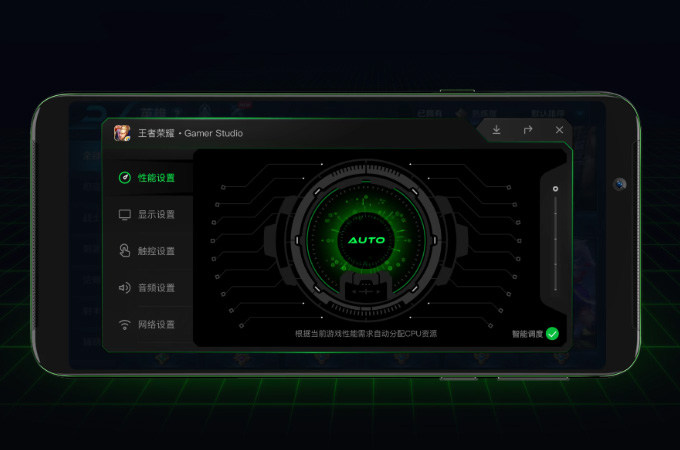 Xiaomi Black Shark Helo Photos