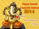 Happy Ganesh Chaturthi 2014: 10 Smartphones Offers To Buy at Discounted Prices This Festival Season