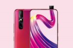 Vivo V15 Pro press renders hit the web