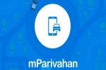 How to download virtual Driving License using mParivahan app?