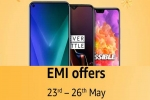 Amazon EMI offers May 23rd to 26th: You wouldn't want to miss it