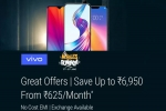Flipkart Offers On Vivo Y91, Vivo V15, Vivo Y93 And More