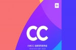 Xiaomi CC Global Debut On July 2: Expect To See A Triple Camera Smartphone