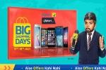 Flipkart Big Shopping Days Is Back – Best Deals On Smartphones