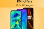 Amazon EMI Offers Aug 23rd - 26th: Best Time to Purchase Premium Smartphones