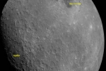 Chandrayaan 2 Beams Back First Image Of The Moon From 2650 Km Altitude