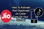 How To Activate And Deactivate Jio Caller Tune On Your Number