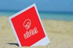 Airtel Offering Insurance Cover With Its Rs. 599 Tariff Plan