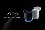 Vivo True Wireless Earphone Announced: Specifications And Pricing