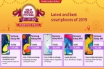 Amazon Great Indian Festival Sale Oct 13 to 17: Best Samsung Smartphones To Buy