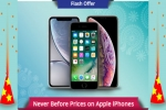 Reliance Digital Diwali Sale: Upto 50% Off On Apple iPhones